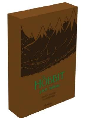 El hobbit. Edición especial 70 aniversario