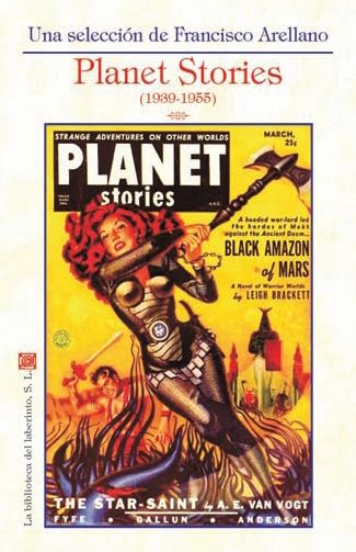Planet Stories