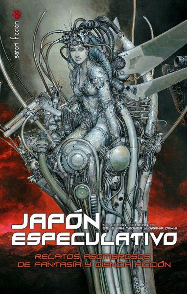 Japón especulativo. Relatos Asombrosos de Ciencia Ficción y Fantasía