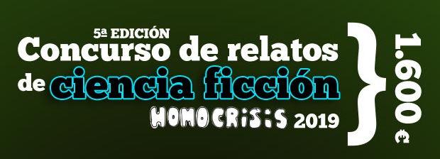 Concurso de Relatos de Ciencia Ficción Homocrisis